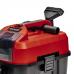 Пылесос для влажной и сухой уборки аккумуляторный