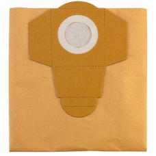 Мешок-пылесборник бумажный к строительным пылесосам 40л (5шт.)
